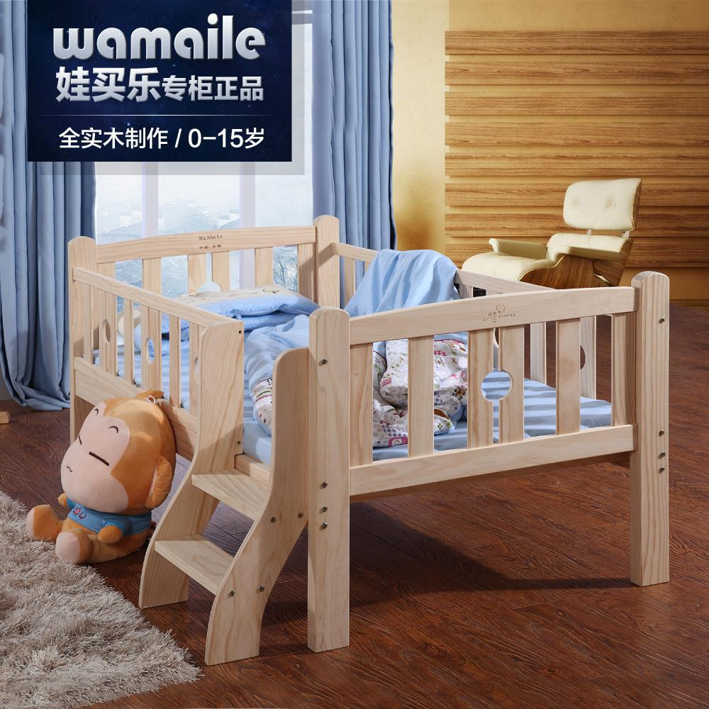 Large European solid wood crib child bed pine without paint green baby cots juvenile bed children's furniture(China (Mainland))