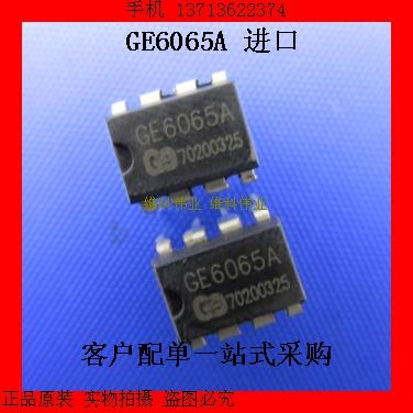 Free shipping 10pcs/lot GE6065A audio IC doorbell alarm line DIP8 new original(China (Mainland))