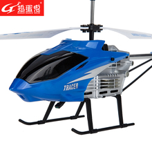2015 hot Charge remote control toy gift model remote control helicopter