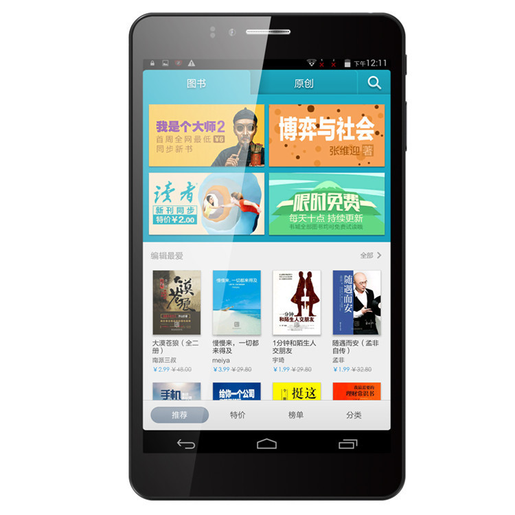 Ainol Fire Octa core NOTE7 7 1920 1200 Capacitive IPS Touch Android 4 4 MTK6592 Tablet