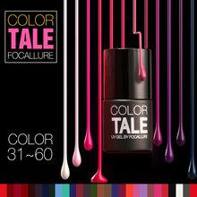 1Pcs 90 Colors Nail Gel Long-lasting Soak-off Nail Led UV Summer Hot Nail Polish Nail Colors Gel Polish Art