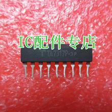 5pcs/lot TA7317P speaker and amplifier protection circuits