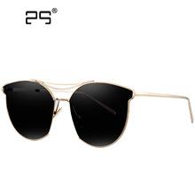 New Brand Fashion Sunglasses Women Men Mirrored Metal Glasses Women Coats Pink Colored lens Gafas de sol mujer 2910(China (Mainland))