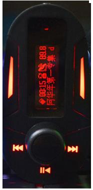 Радиопередатчики из Китая