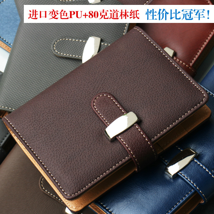 Quality ring binder commercial leather notepad korea stationery notebook diary - goodluck999 store