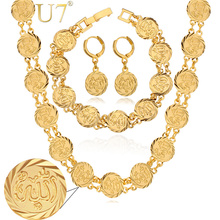 U7 Allah Choker Necklace Bracelet And Earrings Set Gold Color Religious Antique Coin Islamic Wedding Jewelry Set For Women S465(China (Mainland))