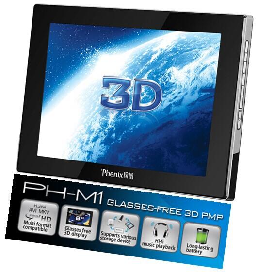 Original Phenix 3D Digital Photo Frame 8 inch LCD Glasses-Free frame Multi-media 3D Play Glasses free 3D PMP Video MP4 Playback