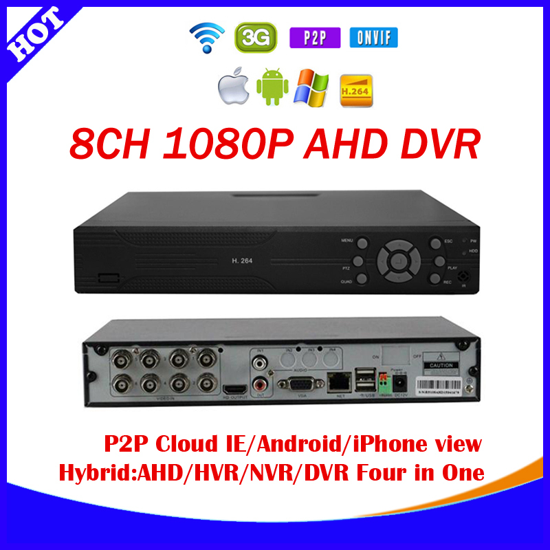 8ch 1080P AHD H 8 Channel AHD DVR Recorder 4 in 1 Hybrid DVR For 1080P