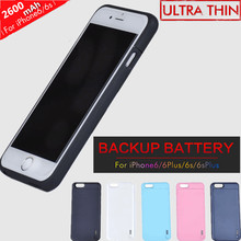 Brand New 2600 mAh External Battery Backup Charger Case Pack Power Bank for iPhone6 plus case ios power case for iphone6s/plus
