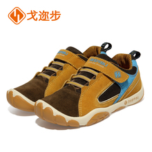 Children Suede Shoes New Brand Outdoor Kids Sneakers Suede Leather Sport Casual Sapatos Infantil Chaussure Boys Suede Shoes