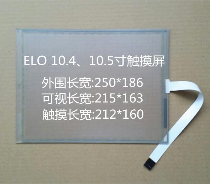 Фотография ELO touchscreen 10.5-inch touch screen ELO10.4 inch ELO SCN-AT-FLT10.4-Z01-0H1-R