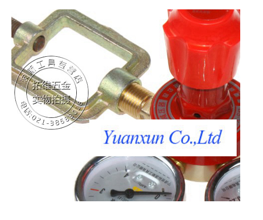 SI tool vacuum gas Regulator Table B table YE82<br><br>Aliexpress