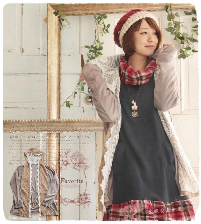2015 New Spring Cardigan Japanese Mori girl Laciness Hooded Retro Coat Women Vintage Sweet Knitting Sweater Overcoat Knitwear(China (Mainland))