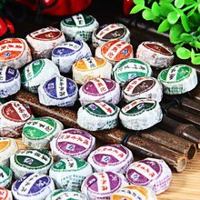 50 PCS 10 Different Tastes China Yunnan Specialty Pu er mini Tuo Healthy Drink Cooked and