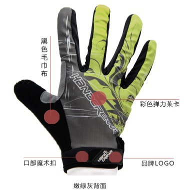 HANDCREW Bike Bicycle Cycling Winter Warm Sports Gloves Shockproof Breathable Full Long Finger - Cherry World store