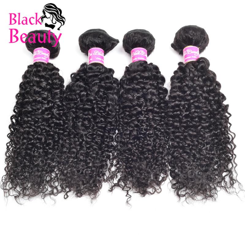 Grade 7A Malaysian Virgin Hair Weave Malaysian Curly Virgin Hair 100g Human Hair Bundles Malaysian Kinky Curly Virgin Hair Weave<br><br>Aliexpress