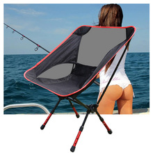 Fishing Chair Beach Portable Folding Stools Cadeira Max Load Bearing 150 kg - SESNW Outdoor Novelty Gifts Store store