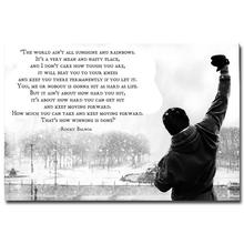 ROCKY BALBOA - Motivational Inspirational Quotes Art Silk Fabric Poster Print 12x18 20x30 24x36 inches Home Office Decor 011(China (Mainland))