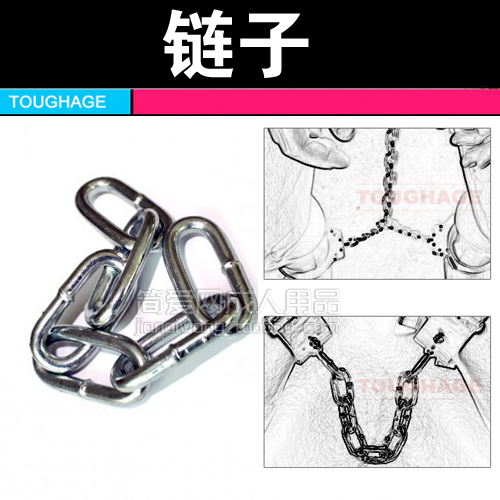 United States TOUGHAGE chain 7 inch galvanized steel alternative accessories adult supplies B707(China (Mainland))
