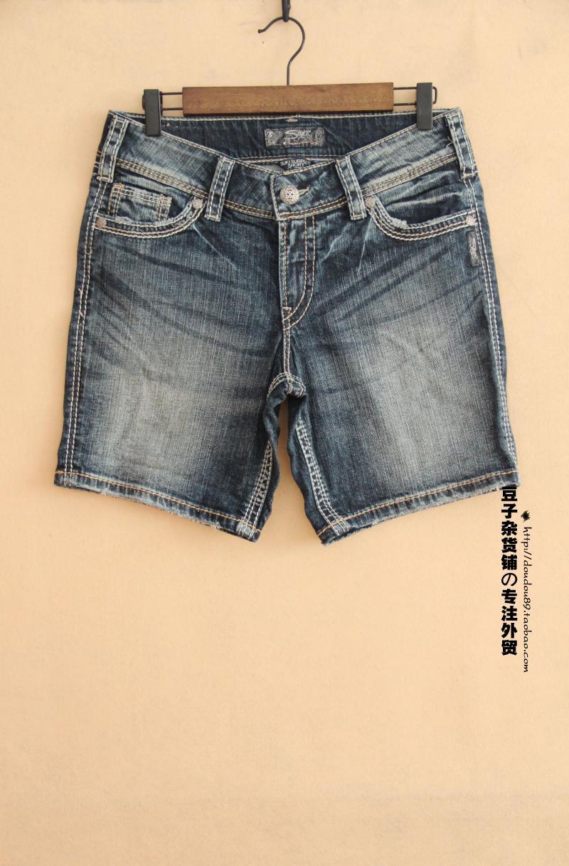 Jeans - Jeans Am - Part 145