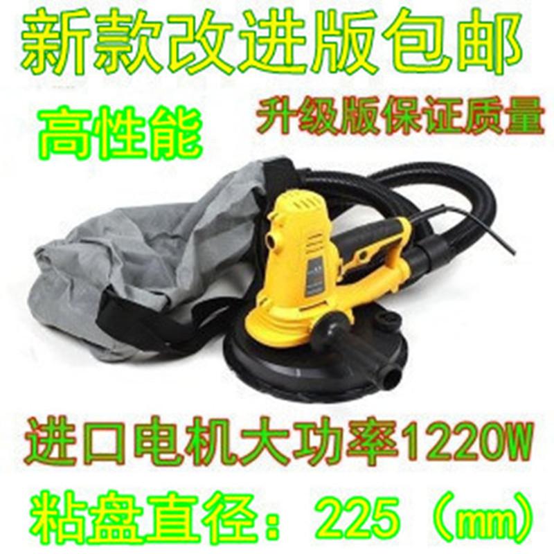 Self-absorption test Tiguan Germany polishing machine multifunction home clean wall wall grinding machine grinding machine(China (Mainland))