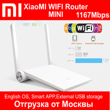 Official English Version Xiaomi Mini WIFI Router MI 11AC 1167Mbps SMART APP Control External USB storage Dual Band 2.4G/5G(China (Mainland))