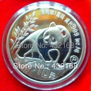 1990 silver pandas panda silver 1 oz(China (Mainland))