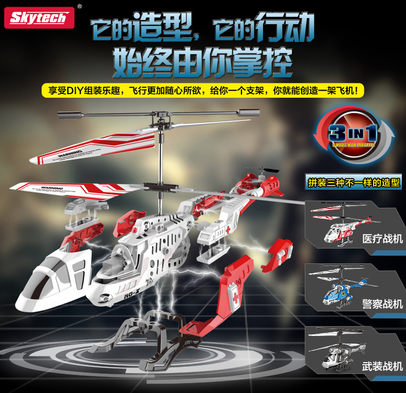 Free Shipping Skytech M37 history 's first 3.5-channel remote control aircraft shatterproof DIY assembling light helicopter(China (Mainland))