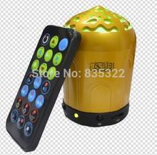 BSSQ-106 digital quran coran player spedizione gratuita(China (Mainland))