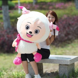 PINK SHEEP &80CM&FREE SHIPPING