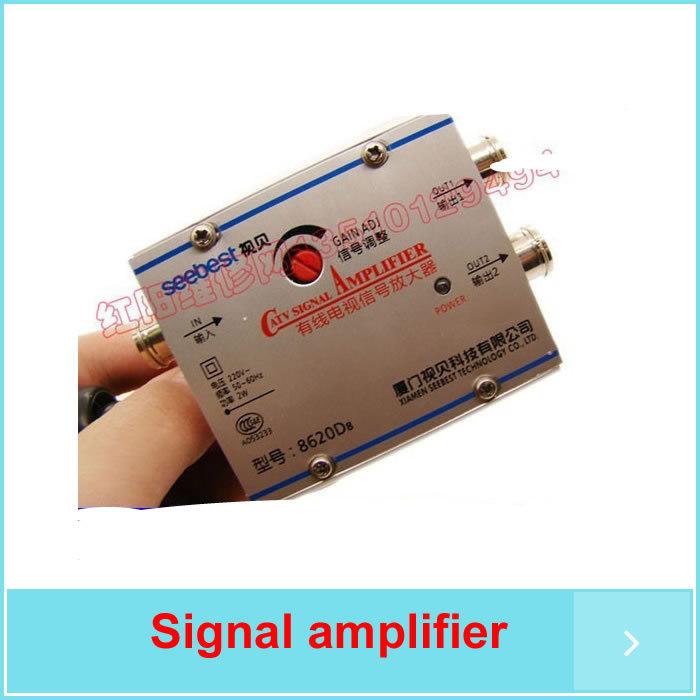 free shipping cheap Signal amplifier sb-8620d8 belt 2 tv interface 20 adjustable(China (Mainland))