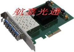 Free shipping high quality Gigabit PCI-E four-port Fibre Optical Fiber NIC NIC 4-port Gigabit fiber network card(China (Mainland))