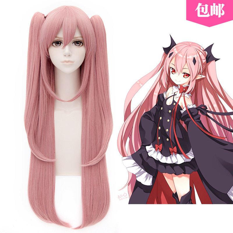 120cm Long Straight Pink Krul Tepes Wig Seraph End Owari Synthetic Hair Anime Cosplay Ponytail Wigs - HangZhou BOBO Co., Ltd store