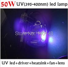 50W DIY UV gel curing led lamp ,50w UV led 395-400nm +50w power supply+heatsink+cooling fan+lens with reflector(China (Mainland))