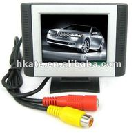 2.5 Inch Security Digital LCD Monitor with 2-channel Video Input AT-250