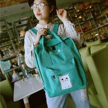 Buy mochila de lona ocasional teenager girl green leisure rucksack teenager girl large volume student school backpack bolsa for $15.50 in AliExpress store