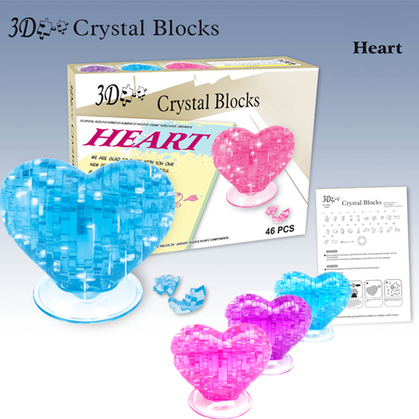 New DIY 3d crystal puzzle jigsaw heart 3 color model building learning & education kids toys for children brinquedos educativos(China (Mainland))