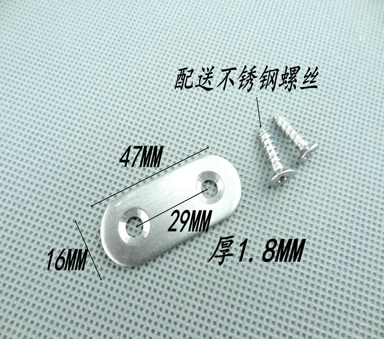 30PCS/LOT T4716-1.8 stainless steel  180 degree Corner  Connector  Brackets,Furniture fittings  ,Thickness 1.8mm<br><br>Aliexpress