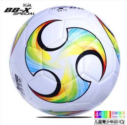 New Arrival Children's Training Size 4 Soccer Ball, Top Quality Machine-sewn Size 4 Football with Gas Needle!!!(China (Mainland))