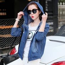 New Short Hooded Denim Jacket Coat Women 2016 Spring Autumn Plus Size Long Sleeve Zippers Big Pockets Jeans Basic Jackets SK6528