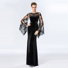 Vintage Lace Muslim Evening Dresses Sheath O-neck Long Sleeves Formal party dresses black sexy long evening dress(China (Mainland))