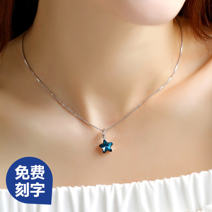 jewelry imported Austria crystal 925 Sterling silver Necklace female Korean fashion small starfish(China (Mainland))