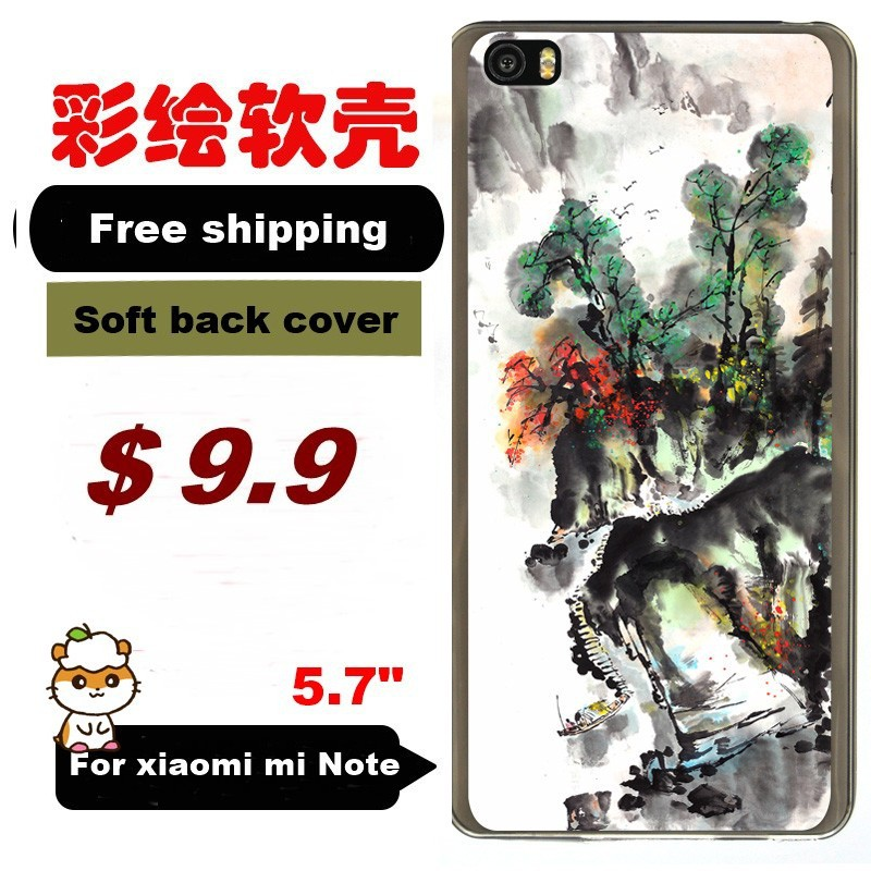 Soft shell silicone Fashion Top cases For xiaomi mi Note /Mi note pro/ 5.7 inch cell phone case Chinese landscape painting(China (Mainland))