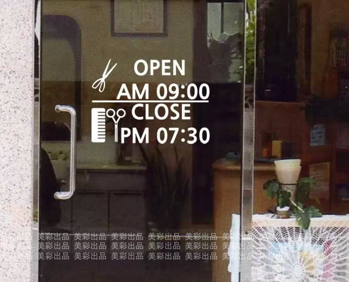 Barber Hours : wall sticker decals Barber shops cosmetics shop opening hours ...