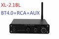 FX Audio XL 2 1BL High Power 2 1 Channel Bluetooth 4 0 Digital Audio Subwoofer