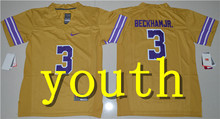 Nike 2017 Youth LSU Tigers Leonard Fournette 7 College Boxing Jersey - Gridiron Gold Size S,M,L,XL Odell Beckham Jr. 3(China)