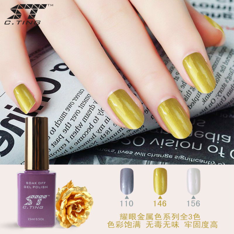 Golden Soak Off Gel Polish used for Beauty Personal Care popular in Wholesale Nail Glue by Free Samples and Free Shipping(China (Mainland))