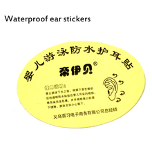 baby care Ear Care Baby Swimming Water proof Ear Stickers Disposable Newborn Infant Swim and Shower Earplug(China (Mainland))
