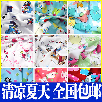 Width 100 cotton fabric baby children 39 s clothing for Children s cotton dress fabric