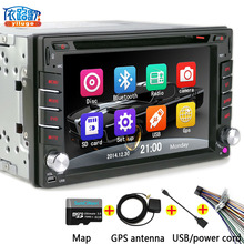 Car DVD New universal Car Radio Double 2 Din Car DVD Player GPS Navigation Stereo Head Unit video+Free Map subwoofer(China (Mainland))